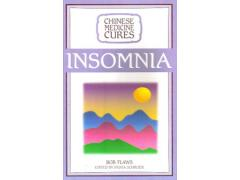 Chinese Medicine Cures Insomnia