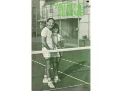 Weekend Tennis