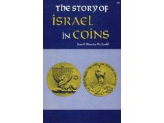 Story of Israel in Coins