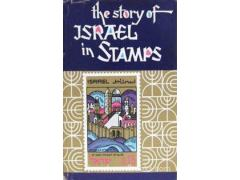 Story of Israel in Stamps